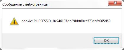 Лучшие практики и рекомендации по защите php приложений от XSS атак