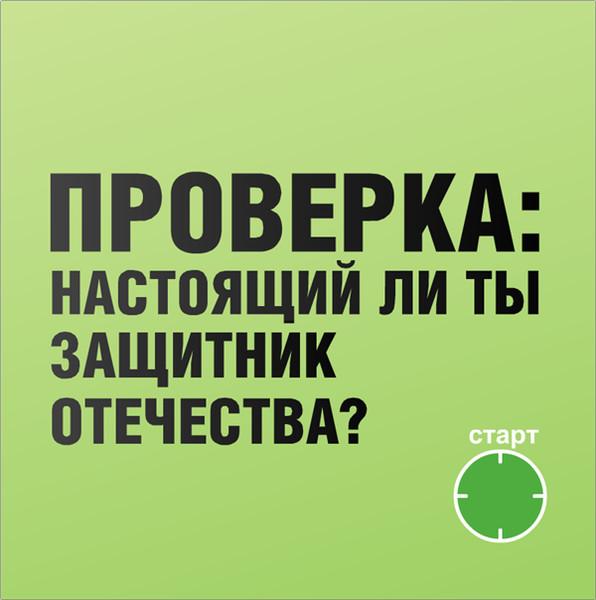 Мail.ru: скрытые возможности