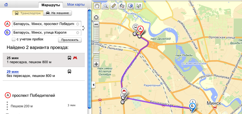 Маршруты общественного транспорта для Минска и еще 7 новых городов