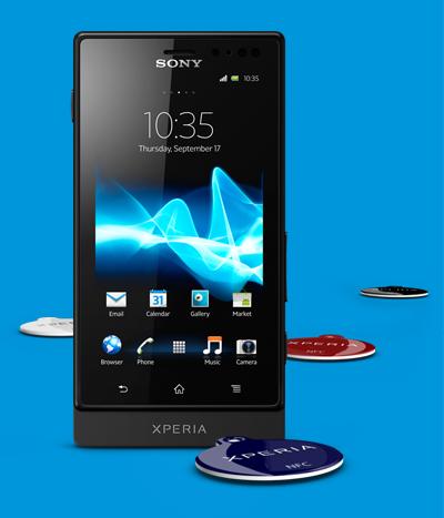 Мартовская премьера Sony: встречайте Xperia Sola
