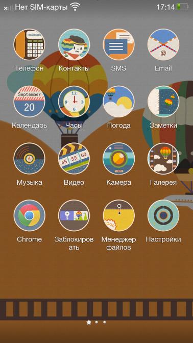 Между Samsung Galaxy S III и OPPO Find 5 (довольно таки подробно о последнем)