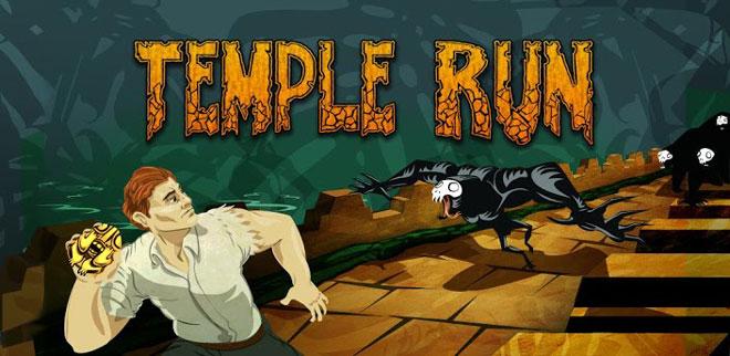 Мест нет: почему твое приложение не станет следующим Temple Run