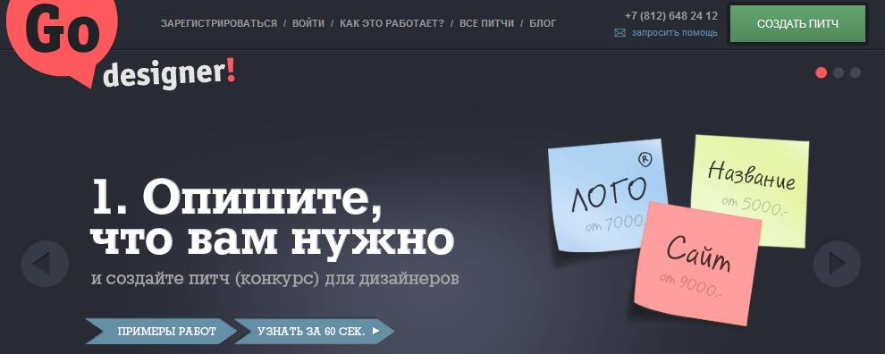Места, где можно найти хороший дизайн через онлайн