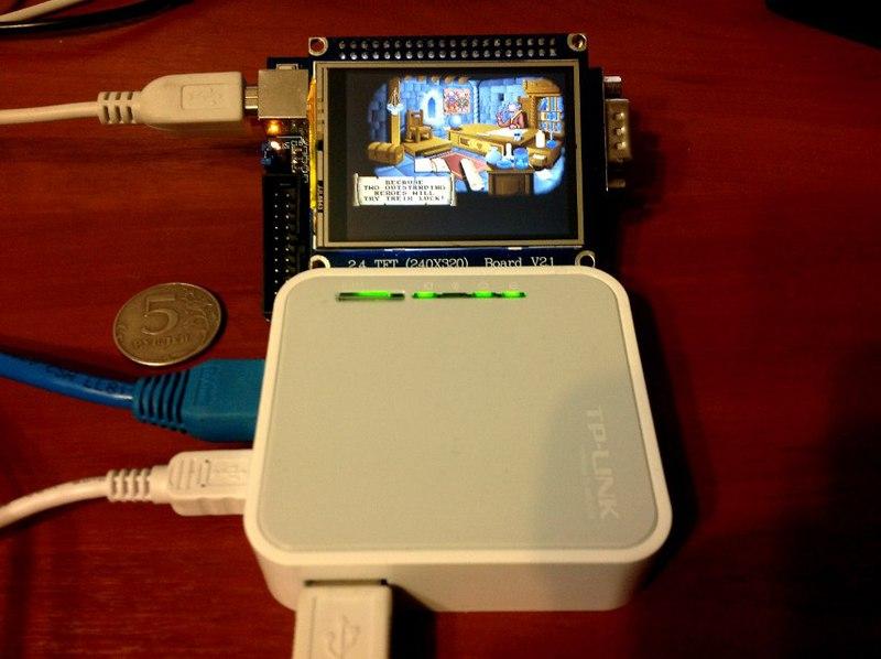 Миникомпьютер из роутера с OpenWRT: пишем USB class driver под Linux