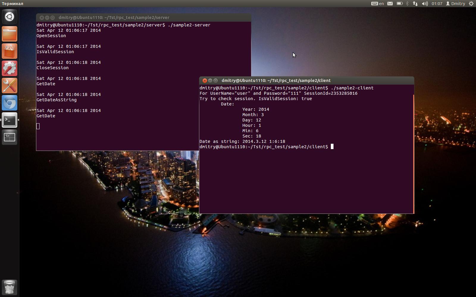 Минимализм удаленного взаимодействия на C++11