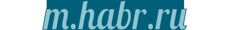 Мобильная версия Хабра: версия 2.0