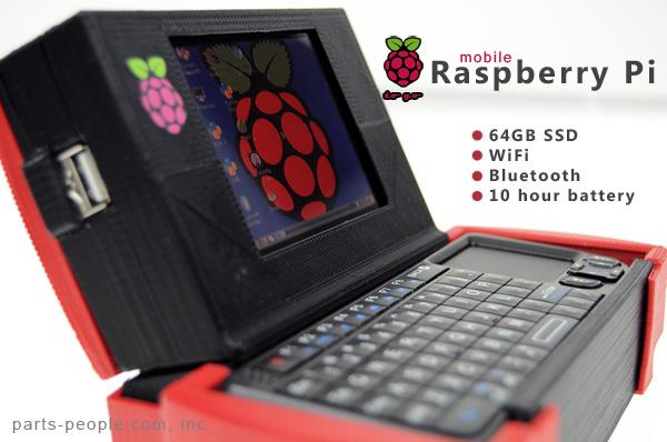 Мобильный Raspberry Pi