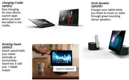 Sony Xperia Tablet: аксессуары