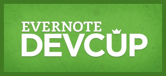 Начался прием заявок на участие в чемпионате разработчиков Devcup 2013