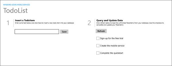 Скриншот готового приложения