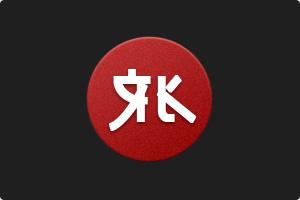 Написание сервиса японских кросвордов на gae, backbone, underscore, require и еще с помощью черт знает чего