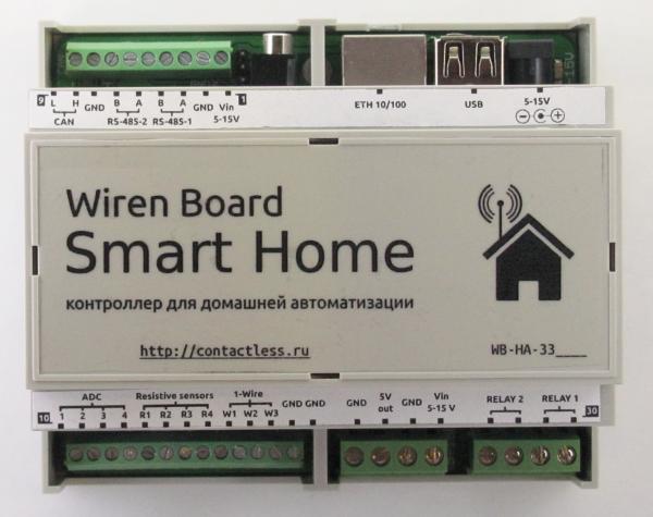 Наш контроллер для умного дома