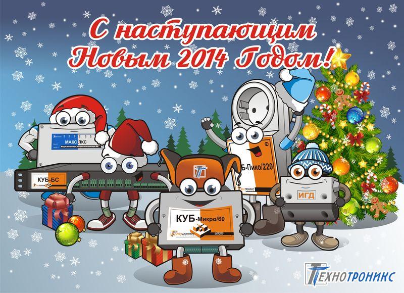 Наш лидер продаж 2013 — контроллер КУБ Микро/60