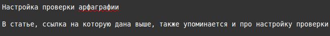 Настройка поддержки русского языка в GVim (windows)