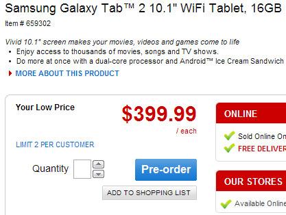Поставки Samsung GALAXY Tab 2 10.1