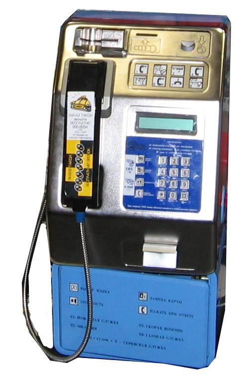 Недра таксофона