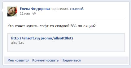 Некоторые тонкости установки на сайт кнопок «Поделиться» (share) социальных сетей