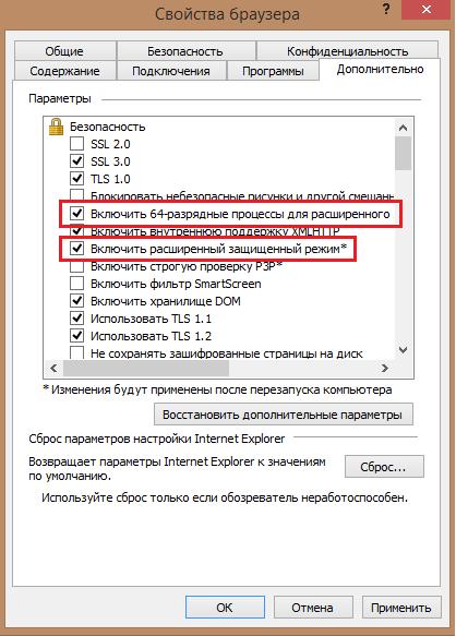 Новая IE 0day уязвимость используется для drive by
