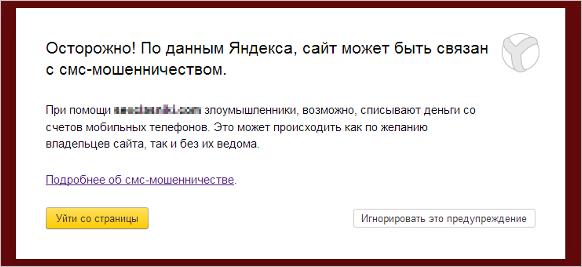 Новая бета Яндекс.Браузера 14.2: новый менеджер загрузок и просмотр офисных документов