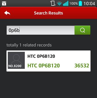 Устройство с модельным номером HTC 0P6B120 скорее всего является смартфоном HTC M8