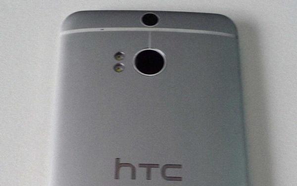 Новые изображения смартфона HTC M8 позволяют предположить, что устройство будет выпущено в нескольких вариантах оформления