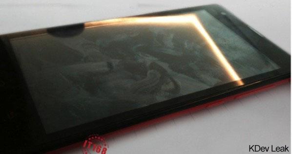 Новый «бюджетный смартфон» от Xiaomi