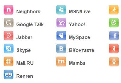 Новый IM+ 6.5: прощай MySpace, привет… Mamba