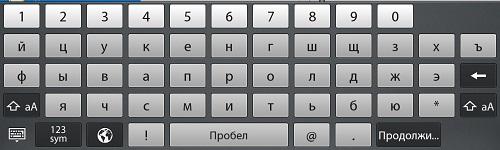 Новый iPad против Acer Icornia Tab и BlackBerry PlayBook