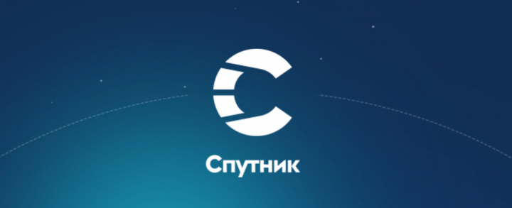 Новый модный молодёжный поисковик Спутник от Ростелекома уже завтра во всех интернетах стран