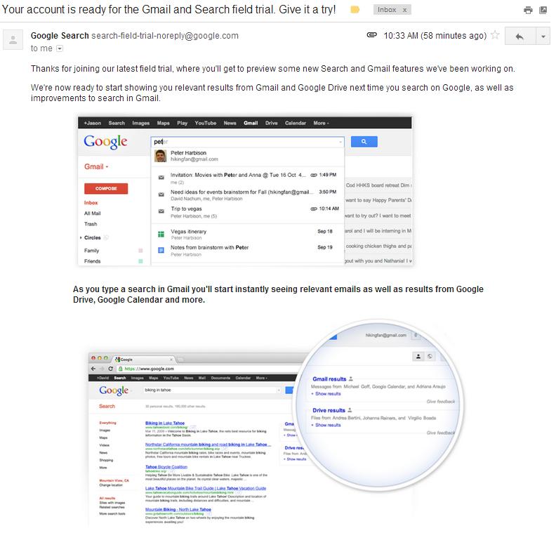 Новый поиск в Gmail