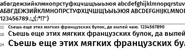 Новый свободный шрифт Fira