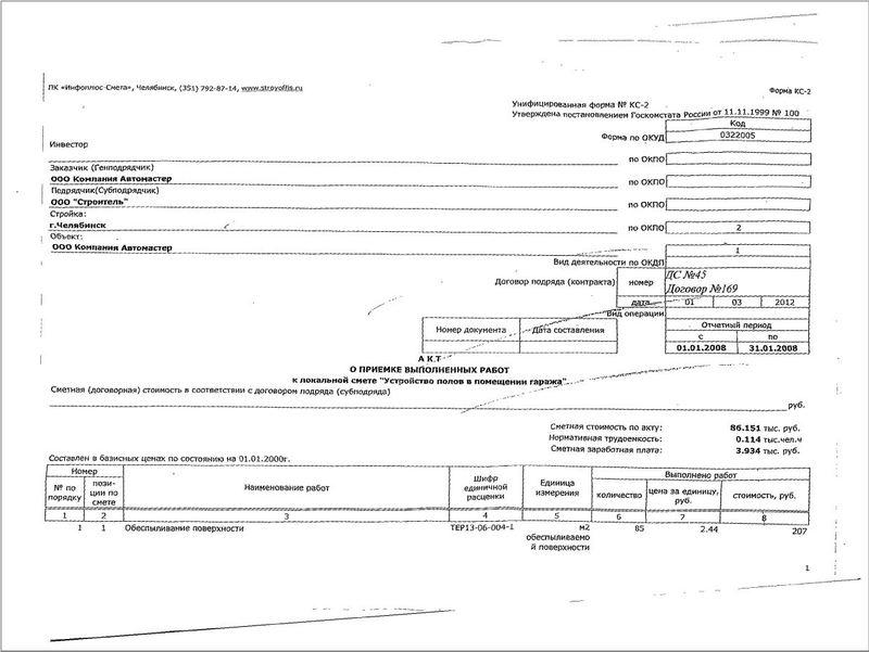 О промышленных системах массового ввода, обработки образов и распознавания текста EMC Captiva InputAccel и Kofax Capture