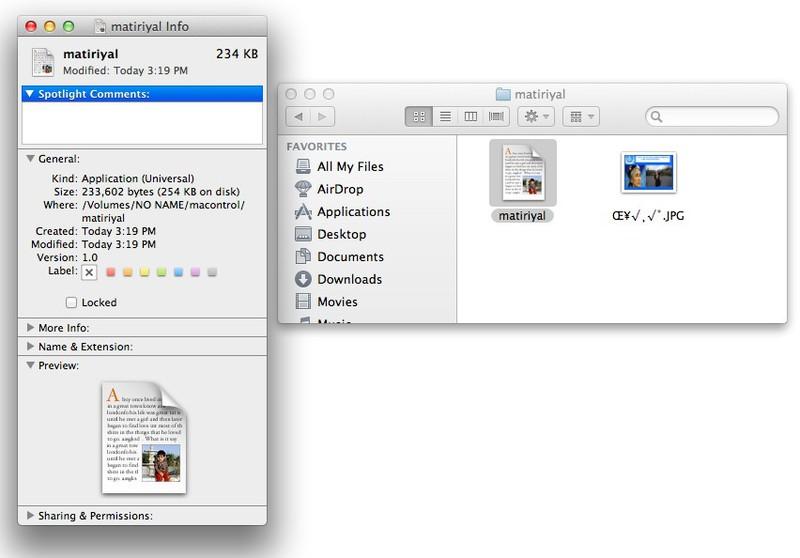 Обнаружена новая версия троянца «Тибет», поражающего Mac OS