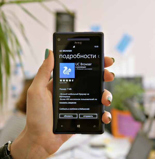 Обновлена версия UC Browser 2.8 для Windows Phone
