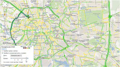 Обновления Карт Google для России