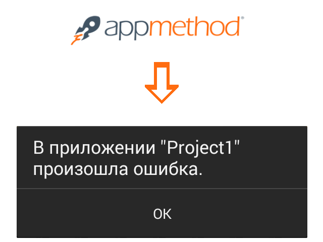 Обзор Appmethod [Много картинок]
