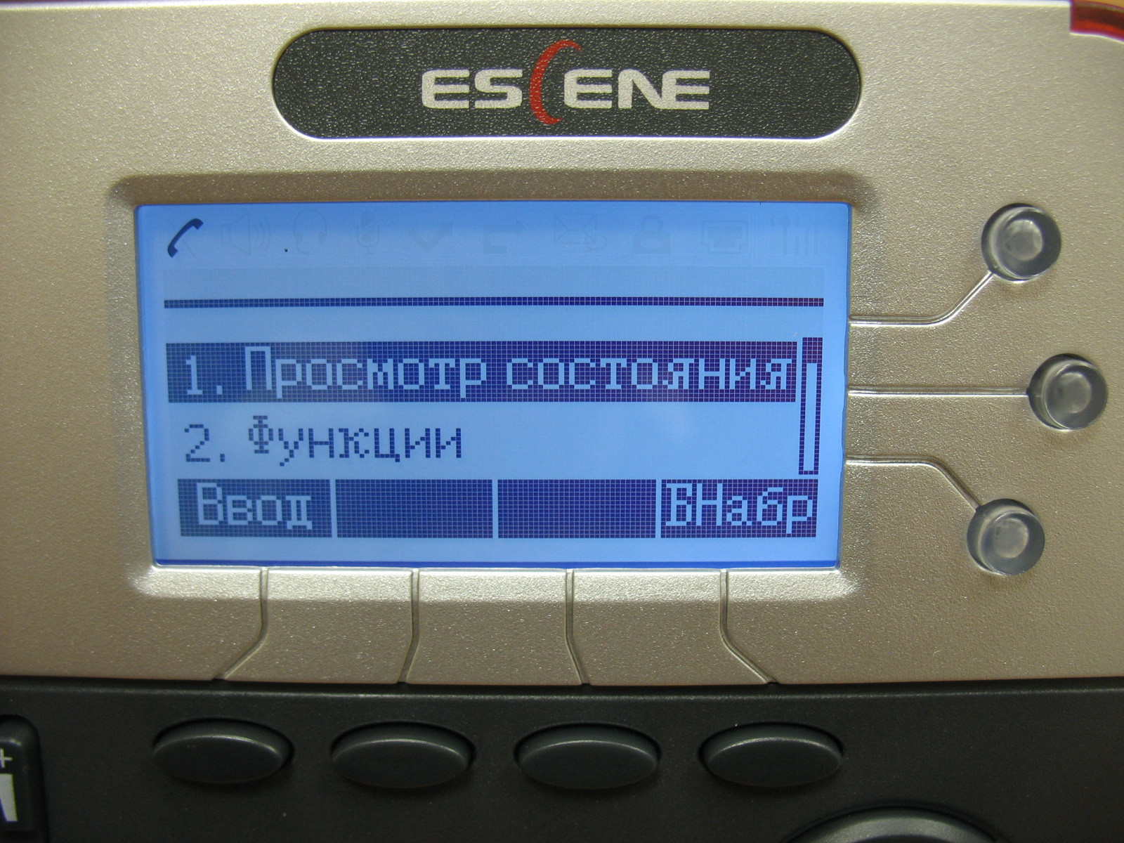 Вид меню на экране телефона.