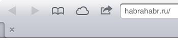 Обзор Mobile Safari iOS 6 для веб разработчиков