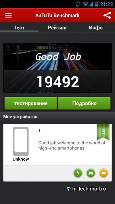 Обзор YotaPhone: первый в мире смартфон с двумя экранами