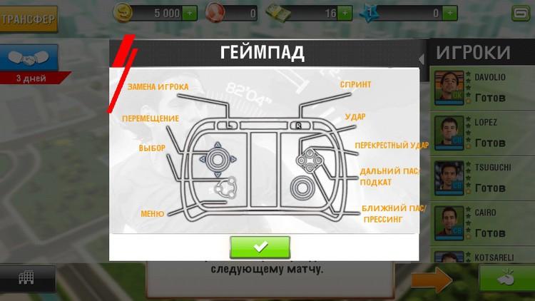 Обзор геймпада iPega PG 9025: превращаем Android смартфон в портативную консоль