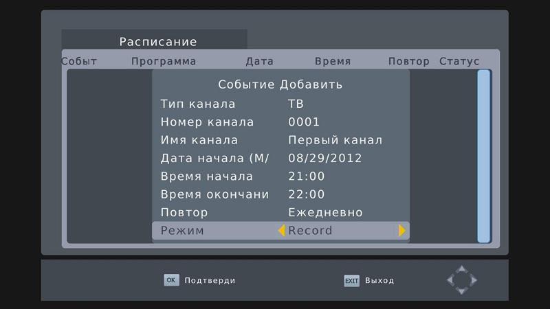 Обзор iconBIT STB330DVBT2: Доступная ТВ приставка с поддержкой DVB T2 или готовим сани с лета