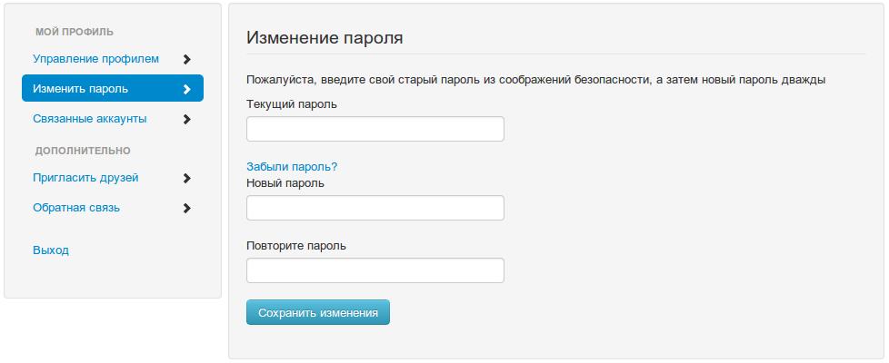 Обзор интерфейса сервиса PrettyTasks