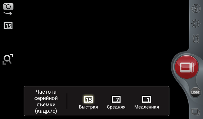 Обзор МегаФон SP A20i Mint, Атомофон 4.0.4
