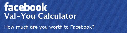 Оцените свой вклад в Facebook