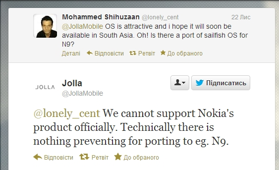 Официального порта SailFish OS для Nokia N9 не будет