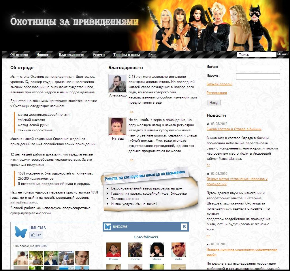 Оптимизация веб окружения на платформе Jelastic для проектов на PHP