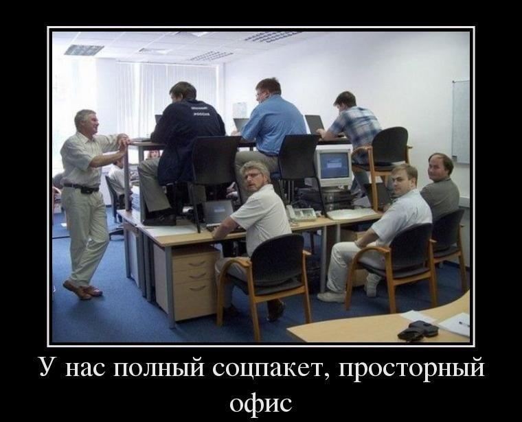 Организация силовой и слаботочной проводки в офисных помещениях