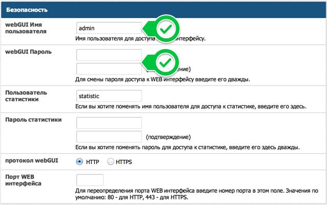 Организуем Asterisk IP телефонию в офисе без изучения Linux