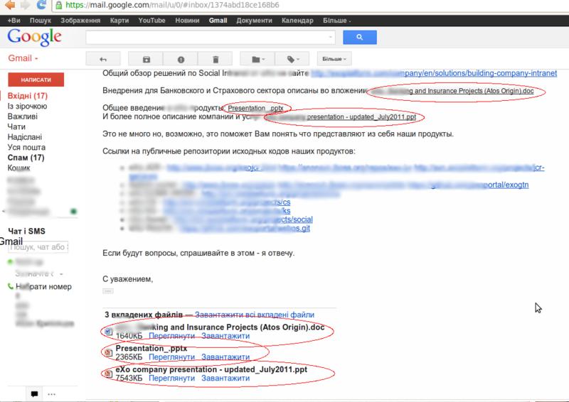 Ошибка сервиса Gmail при работе с вложениями