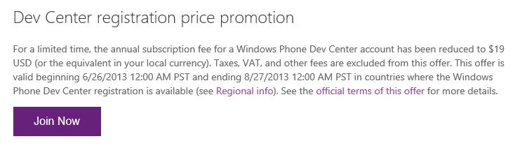 Остался один день действия специального предложения на регистрацию в Windows Phone Store